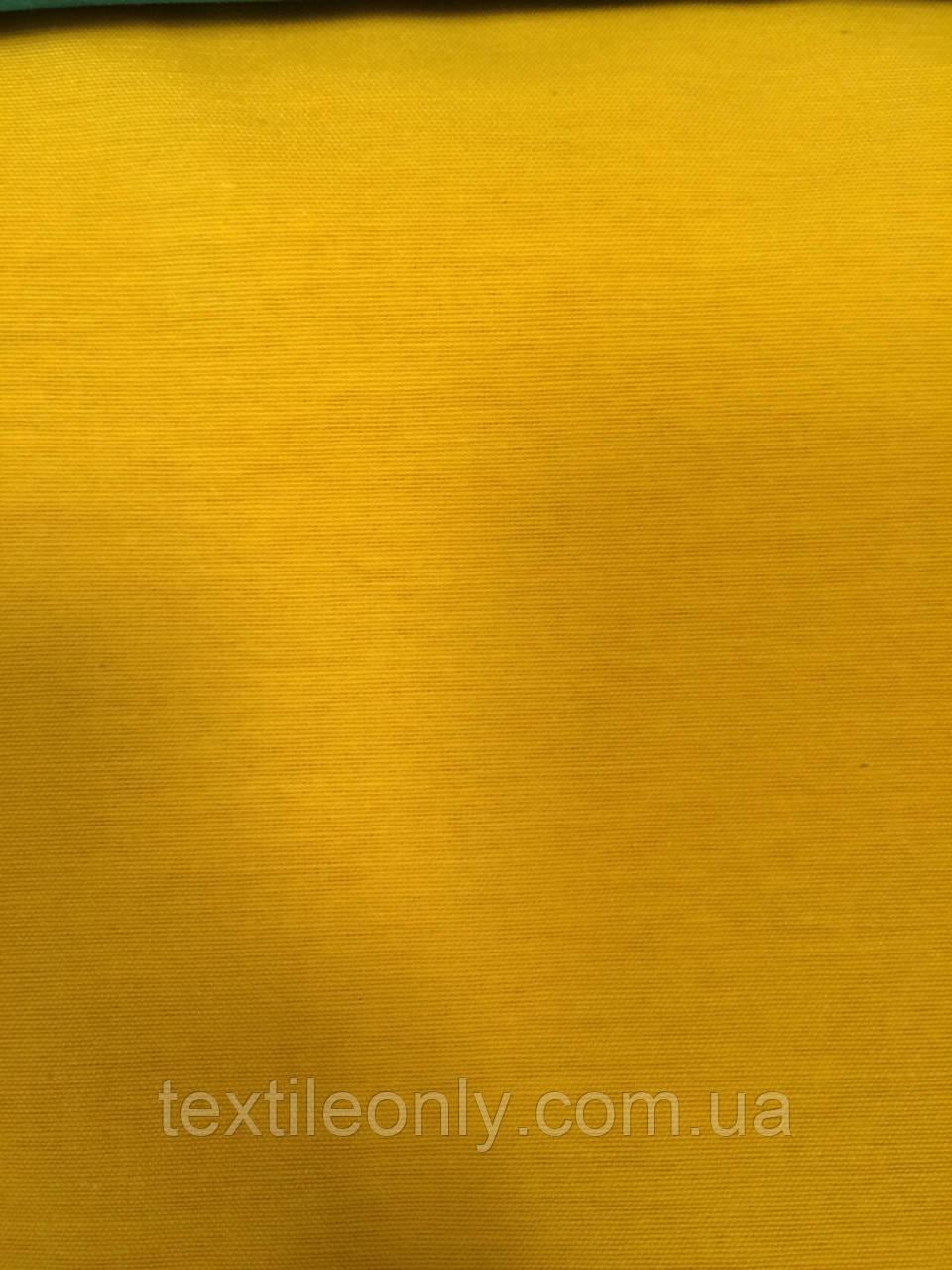 Ткань Парашют хб желтый
