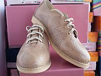 Женские кожаные классические туфли бежевого цвета