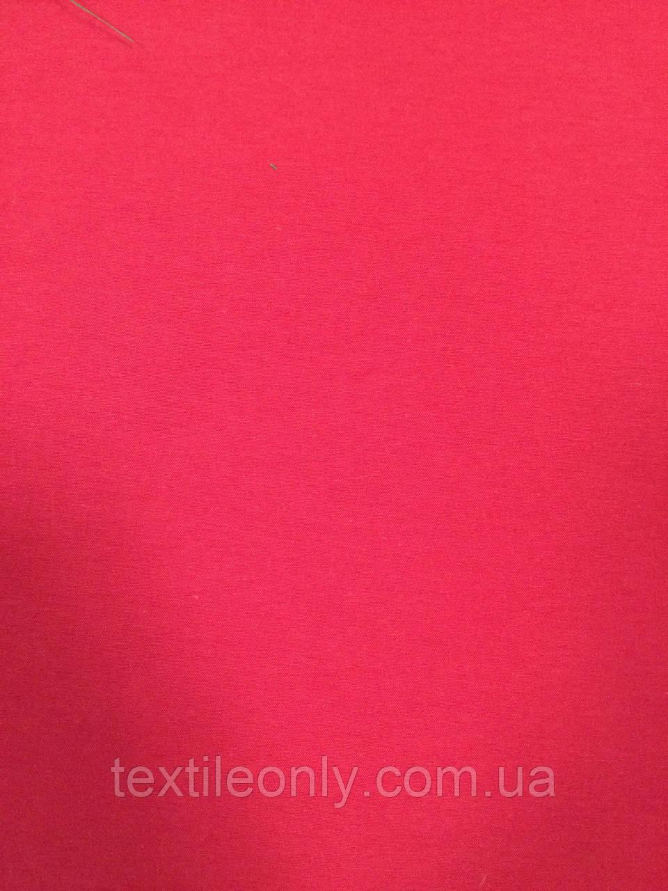 Ткань Парашют хб розовый