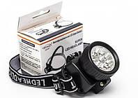 Налобный фонарик BL 539 - 9C