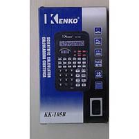 Калькулятор инженерный KK-105B, фото 4