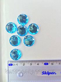 Стразы акрил фольгированным низом 16 мм голубые 500 шт