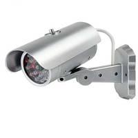 Камера видеонаблюдения обманка муляж PT-1900, двигающийся с датчиком