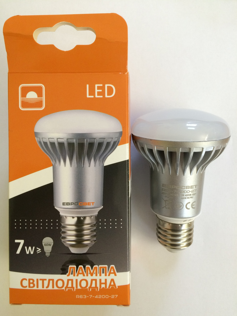 Лампа светодиодная Евросвет R63-7-4200-27 7вт 170-240V