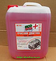 """Очиститель двигателя ECO Drop """"Engine-Degreaser"""" концентрат 1:3 - 1:8  11kg"""