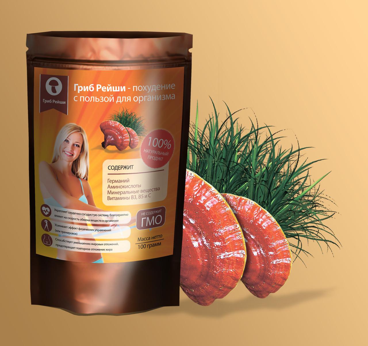Ganoderma (Ганодерма) - гриб рейши для похудения. Цена производителя. Фирменный магазин.