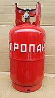 Баллон газовый бытовой 12 л, Беларусь