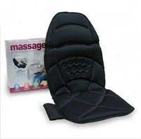 Массажная накидка - чехол для дома и авто - Massager 228, фото 3