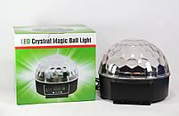 Диско-шар Musik Ball MP2, фото 8
