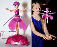 Игрушка Кукла TOY Fly Fairy AQ 0858, фото 2