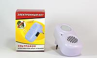 Отпугиватель грызунов, электронный кот PEST REPELLER Ultraphone