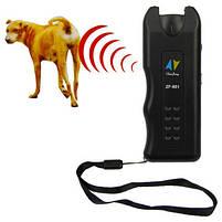 Ультразвуковой отпугиватель собак zf-851 (dog chaser для дрессировки zf 851,фонарь) ультразвук защита от собак, фото 3
