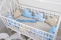 Комплект бортиков в кроватку + простынь, Облачка, для мальчика