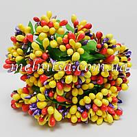 Веточки с  разноцветными тычинками, желто-коралловый  микс,