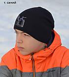 Шапка для мальчика с вышивкой, фото 2