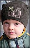 Гарна шапка для хлопчика Стиль 2017, фото 5