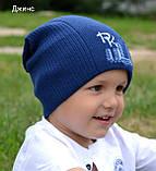 Шапка для мальчика с вышивкой, фото 7