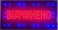 LED вывеска Вiдчинено, фото 2