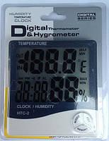 Термометр-гигрометр HTC-2 +часы, календарь, наружный датчик температуры, фото 3