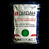 Фунгицид Ацидан, 2,5 кг