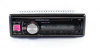 Автомагнитола Pioneer MP3 1093, SD, FM, AUX