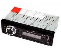 Автомагнитола MP3 SA101BT, фото 2