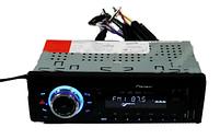 Автомагнитола MP3 SA101BT, фото 4