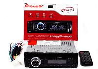 Автомагнитола MP3 SA101BT, фото 5