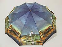 Женский зонт полный автомат города c