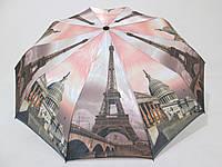Женский зонт полный автомат города c Эйфелевой башней