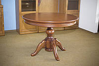 Круглий кухонний стіл