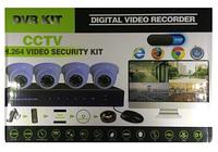 Комплект видеонаблюдения DVR KIT 3704 AHD 4ch Регистратор+ Камеры