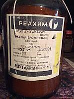 Калий бромистый(бромид калия)