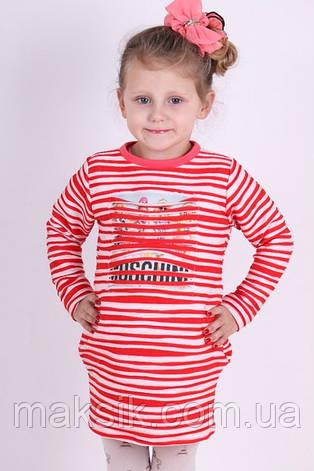 e7352a20bd01 Детские платья-туники: продажа, цена в Чернигове. платья и сарафаны ...
