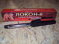 Плойка, Электрощипцы 100689  Локон 6
