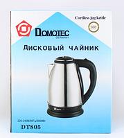 """ЧАЙНИК ЭЛЕКТРИЧЕСКИЙ ДИСКОВЫЙ """"DOMOTEC"""" MS 805"""