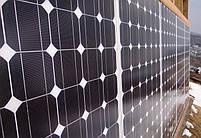 Солнечная панель Solar board 10W 12V (солнечная батарея), фото 7