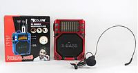 Радиоприемник Колонка MP3 USB RX 8000 REC