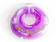 Круг Babyswimmer пурпурный. Вес 8 - 36 кг
