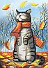 """Схема для вышивки бисером """"Осенний кот"""", А4 формат"""