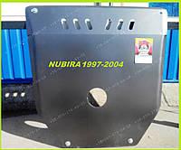 Защита картера двигателя ДЭУ Нубира DAEWOO NUBIRA