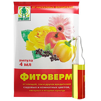 Фитоверм инсектицид ГринБелт 2*2 мл