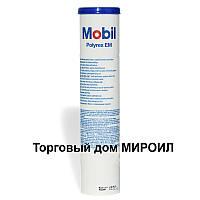 Смазка Mobil Polyrex EM 0,4кг