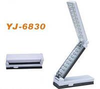 Настольная лампа трансформер 57 led YJ-6830TP, аварийная лампа