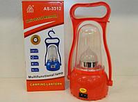 Фонарь аккумуляторный AS 3312 кемпинговый, переносной, фото 2