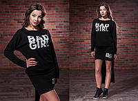 """Женский стильный костюм с ассиметричной юбкой 6-345 """"BAD GIRL"""" в расцветках"""