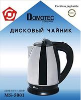 Электро чайник Domotec MS-5001 (нержавейка)