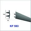 Профіль для прихованого освітлення KF 503 (2.44 м), Tesori