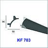 Карниз для скрытого освещения KF 703  (2.44м), Tesori