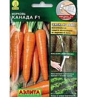 Семена Морковь на ленте Канада  F1,  8  метров Аэлита